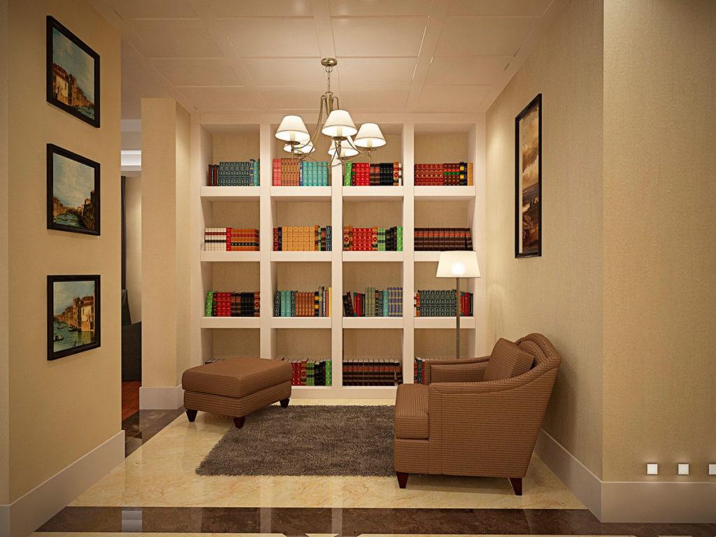 Дизайн зоны для чтения Казань
